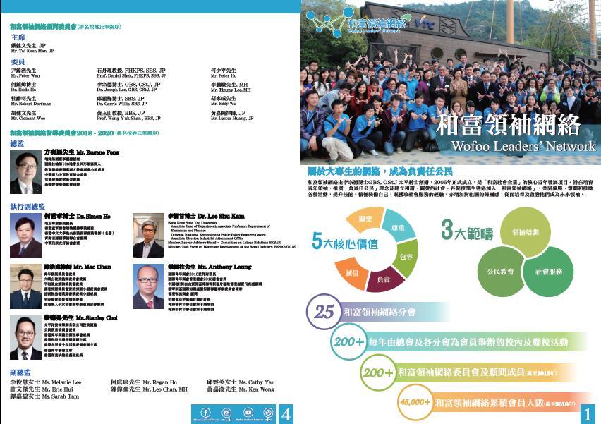 wln-facesheet-2016_%e9%a0%81%e9%9d%a2_1