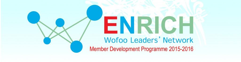 Enrich 2015-16 logo