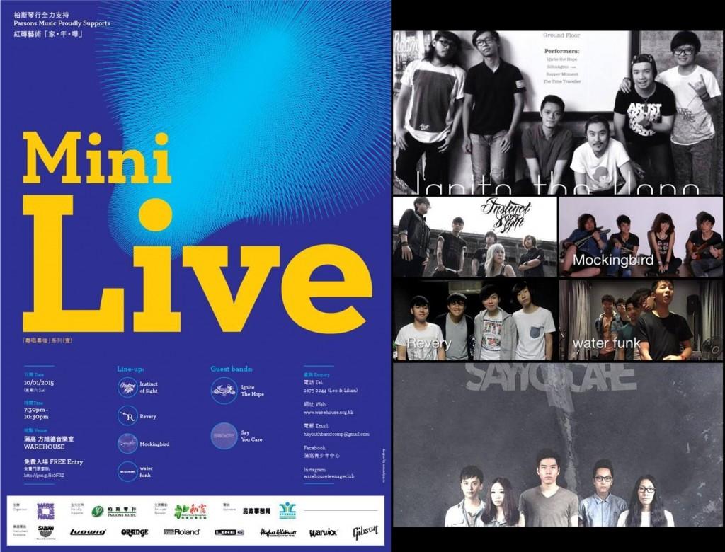 WH Mini Live