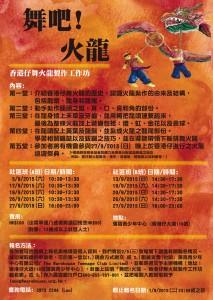 Poster_2_V4