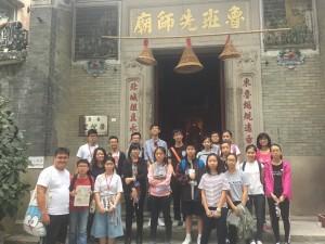 2017和你一起遊古廟2