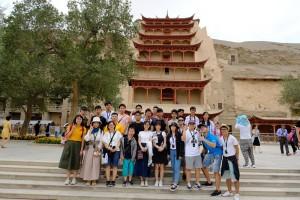 2018和富領袖網絡中國西北深度行:絲綢之路文化交流團2