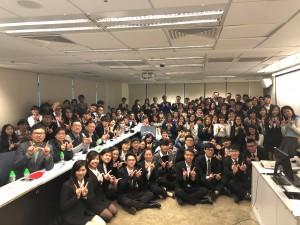 2018第七屆和富領袖網絡第三次會長聯席會議1