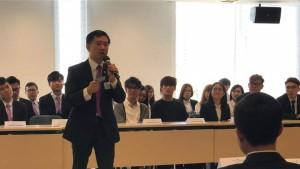 2018第八屆和富領袖網絡大專院校總會第一次會長聯席會議2