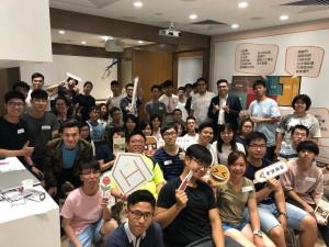 2018WLN-VTC青年居家安老大使計劃簡介會1