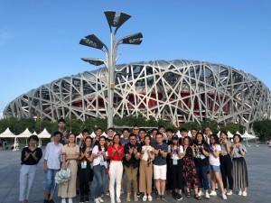 2018WLN x AIIB 北京天津考察團(一)2