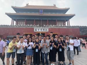 2018WLN x AIIB 北京天津考察團(一)9