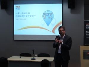 2018WLN x AIIB 北京天津考察團:香港貿易發展局工作坊1
