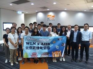2018WLN x AIIB 北京天津考察團:香港貿易發展局工作坊3
