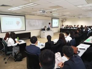 2018第八屆和富領袖網絡大專院校總會第二次會長聯席會議 2