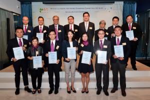 2018-20年度和富領袖網絡督導委員會就職典禮 1