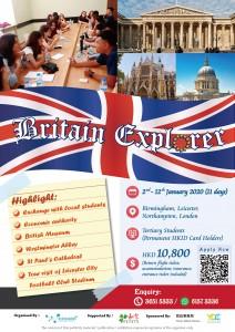 [和富領袖網絡] 遊「歷」英國 – 青年領袖考察團 海報_ [Wofoo Leaders' Network]_Britain Explorer Poster